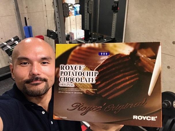 今更ですがロイズのチョコレートが掛かったポテトチップスが美味し過ぎた件