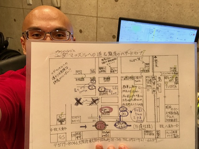 東大阪の瓢箪山でやってます。ユダマッスルジム所へのアクセスについて
