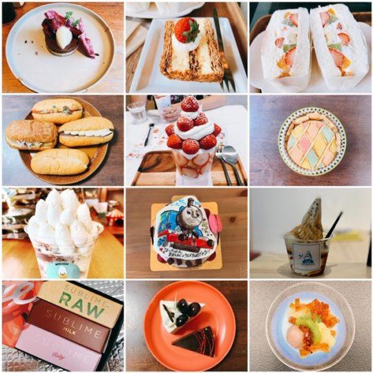 ダメだ!甘いものが好き過ぎる!増えたら減らせば良い。そんなボクの緩いダイエット。