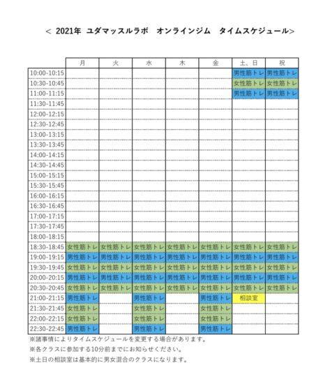 7505C5C1-7B78-4F59-A166-49C95FEC2691